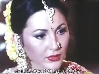 Old Sex movie india